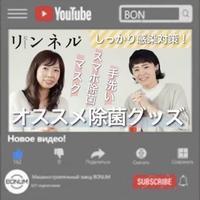 【新しい試み】YouTube出演とClubhouseデビュー - 暮らしの美活