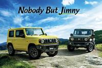 JB64 スズキ ジムニー用アーシングキット、レビュー。 - 「ワッキーの自動車実験教室」 ワッキー@日記でごじゃる
