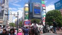 新型コロナのないある日の渋谷駅前にいつ頃戻れるのか?? - 一場の写真 / 足立区リフォーム館・頑張る会社ブログ