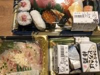 【奈可嶋のお寿司】 - お散歩アルバム・・春日和花粉日和