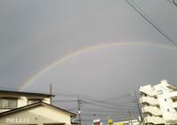 虹をガラケーで‥‥ - 写愛館