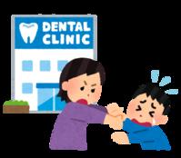 朝一から歯医者 - No dam@ge ! 3