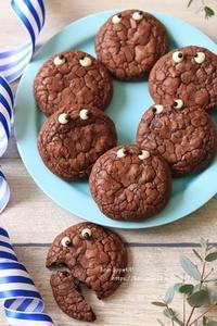 ブラウニークッキー - Bon appetit!