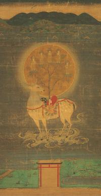 春日鹿曼荼羅 - 万葉集の世界