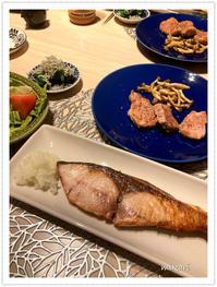 ブリの塩焼きで夜ごはん。 - Mikari's Blog