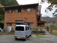 2020.11.07 グリーンライフ山林舎でヒノキ風呂 - ジムニーとハイゼット(ピカソ、カプチーノ、A4とスカルペル)で旅に出よう
