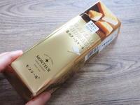 【モンテール】金のチーズケーキ - 岐阜うまうま日記(旧:池袋うまうま日記。)