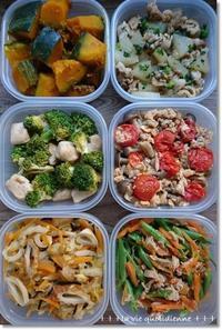 【今週の常備菜】王子と野菜を選んで…コロナ禍だけどスーパーで食育と王子の成長! - 素敵な日々ログ+ la vie quotidienne +