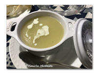 夕食はシンプル料理でした - 雪割草 - Primula modesta -