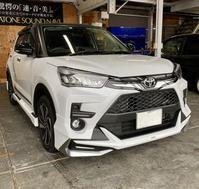 トヨタライズ カーオーディオ取付 - 静岡県静岡市カーオーディオ専門店のブログ