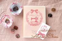 刺繍CDのご購入ありがとうございます&お客様の作品紹介です♪ - Atelier Chou
