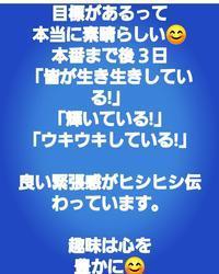 広島で生き甲斐がありますか?趣味は心を豊かにします。 - 広島社交ダンス 社交ダンス教室ダンススタジオBHM教室 ダンスホールBHM 始めたい方 未経験初心者歓迎♪