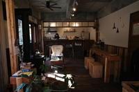 MR COFFIE  神奈川県足柄下郡箱根町仙石原/カフェ - 「趣味はウォーキングでは無い」