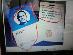 恐喝・脅迫・詐欺なんでもありの「マイクロソフトのジョン」。 - PHOTO AND GREEK