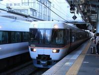 383系松本から名古屋駅まで - 人生・乗り物・熱血野郎
