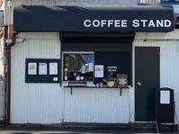 2月19日金曜日のお知らせです♪〜時間は作るもの気持ちは伝えるもの〜 - 上福岡のコーヒー屋さん ChieCoffeeのブログ