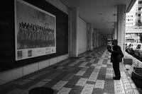 水曜日の万代#0320210217 - Yoshi-A の写真の楽しみ