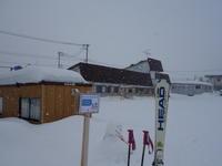 今シーズン最後の伊ノ沢市民スキー場へ行ってきた~! - AL6061