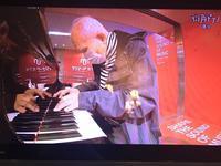 ピアノ - 徒然なるままに