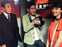 十津川警部の事件簿再放送のお知らせ☆ - 赤飯番長のひとりごと