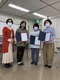 リビングアート手織りクラブ3名の生徒さんが認定を受けられました。 - 手染めと糸のワークショップ