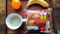 本日の昼ご飯2月19日 - 香港と黒猫とイズタマアル2