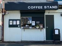 2月20日土曜日のお知らせです♪〜水出しアイスコーヒーあります〜 - 上福岡のコーヒー屋さん ChieCoffeeのブログ