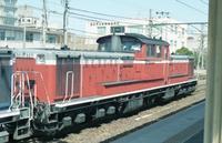 平成の画像愛知機関区のDD51その2DD51 857 ② - 『タキ10450』の国鉄時代の記録