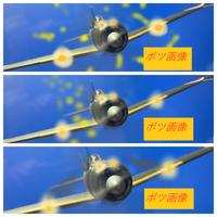 「ラバウル 遥かなり」の舞台裏(後編) - 回れプロペラ!  Rotate Propeller!