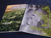 モンベルの2021春~夏カタログが届きました! - 乗鞍高原カフェ&バー スプリングバンクの日記②