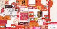 "生活感分布調査""帖"" 2:p.04-p.05「Red type_A」#4 - maki+saegusa"