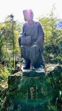 山形・僕の細道1「閑けさや岩にしみ入る蝉の声」の山寺へ - 鴎庵