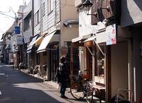 西新❝ロジウラベーカリー❞のある通り - 素奈男のお気楽ブログ