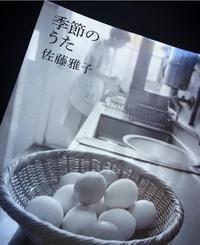 どんだけ好きなんだろう - 暮らしのエッセンス   北鎌倉の山の家から