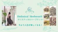 花粉症の予防にも、温活を - aloha healing Makanoe