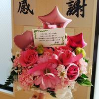 一周年迎えました。皆様方のお陰です。感謝。広島社交ダンス - 広島社交ダンス 社交ダンス教室ダンススタジオBHM教室 ダンスホールBHM 始めたい方 未経験初心者歓迎♪