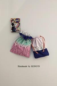 胡蝶しのぶさんの巾着 - 子ども服と大人服 KONO'N