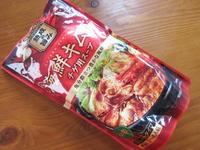 【モランボン】秋冬限定 海鮮キムチチゲ用スープ - 岐阜うまうま日記(旧:池袋うまうま日記。)