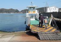 Naruto City Ferry|鳴門市営渡船 - 旅年譜  Chronological Record of Junya Nakai's travel