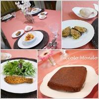 1-2月のCooking Class♪ - Romy's Mondo ~料理教室主宰Romyの世界~