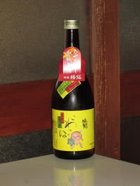 日本酒感想瑞冠 純米こわっぱ 黄色ラベル 亀の尾米 ひやおろし - 雑記。