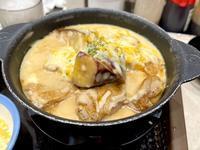シュクメルリ鍋定食@松屋 - よく飲むオバチャン☆本日のメニュー