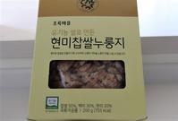 韓国☆お焦げの楽しみ方1 - ボルドーとぺんぺん草