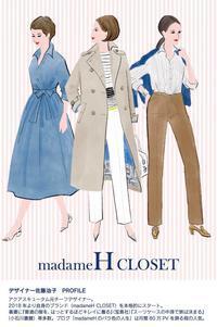 三越伊勢丹ECサイト販売&三越日本橋本店POPUPのおしらせ - madameH CLOSET