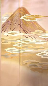 2月23日「天皇誕生日」・「霞始めてたなびく」・「富士山の日」 - 煎茶道方円流~東京東支部~
