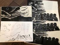 「早川純子展トークイベント 絵本 『なまはげ』ができるまで」 - ルリロ・ruriro・イロイロ