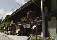 『七賢』純米大吟醸絹の味あらばしり - サマースノーはすごいよ!!