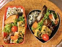 【ふたり弁】鮭の粕漬け焼き。My Favorite Things - あの日、あの味。
