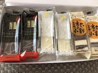 【今週のお菓子】三方六・ロイズ - お散歩アルバム・・春日和花粉日和