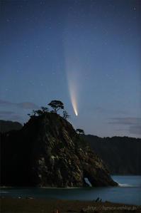 第27回 鳥取市さじアストロパーク星景写真コンテスト / 1席 - 遥かなる月光の旅